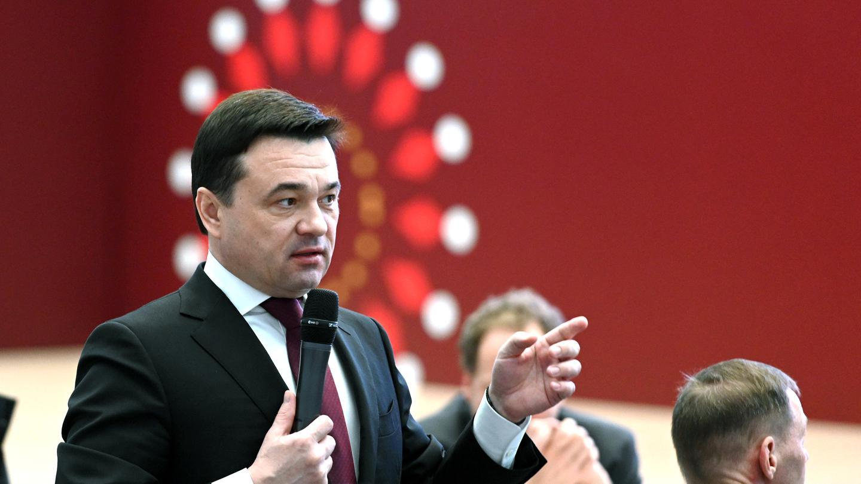 Экономика Московской области: рецепты роста
