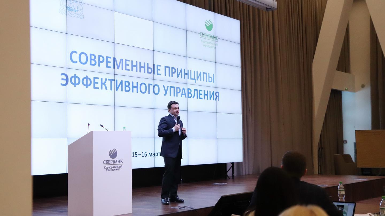 Андрей Воробьев губернатор московской области - Навыки XXI века: учимся строить Подмосковье будущего