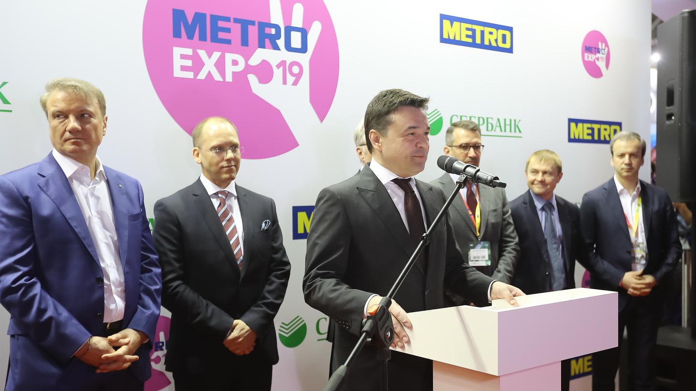 METRO EXPO 2019: перспективы и будущее бизнеса в области