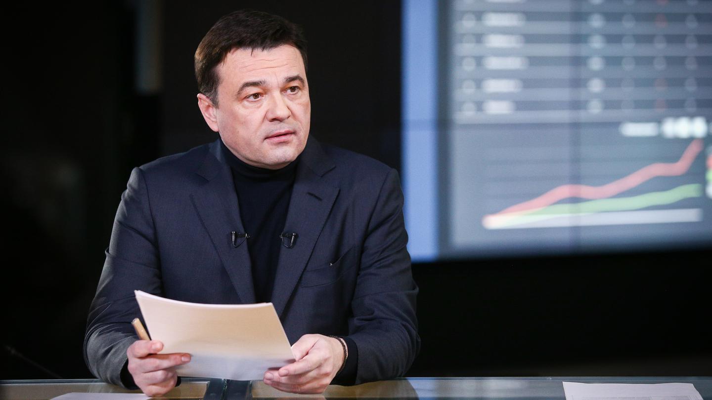 Андрей Воробьев губернатор московской области - Не время валять дурака: как провести длинные выходные правильно