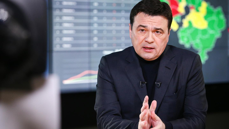 Андрей Воробьев губернатор московской области - Самоизоляция для всех жителей. Вне зависимости от возраста