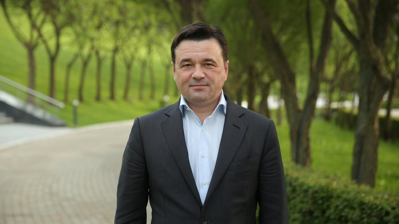 Андрей Воробьев губернатор московской области - Как изменится жизнь: первые шаги по ослаблению режима самоизоляции