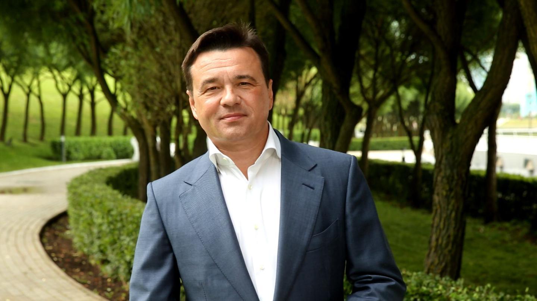 Андрей Воробьев губернатор московской области - Экзамен для власти. Подмосковье проголосовало ЗА поправки к Конституции