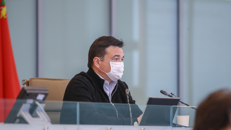 Андрей Воробьев губернатор московской области - Борьба с коронавирусом продолжается. Новые ограничения