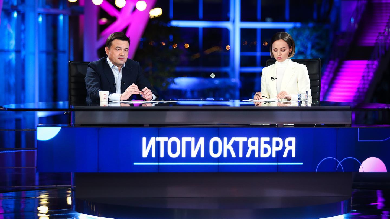 Андрей Воробьев губернатор московской области - Локдаун в Подмосковье? Как регион справляется со второй волной Covid-19