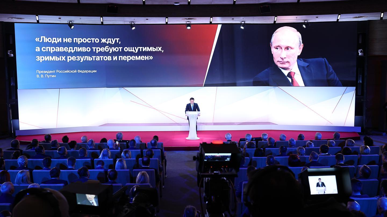 Андрей Воробьев губернатор московской области - Экономика — создание рабочих мест и привлечение инвестиций