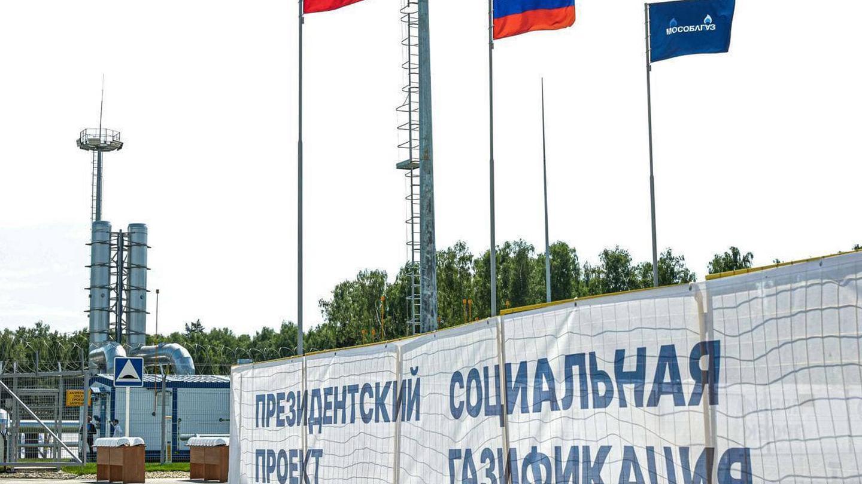 Андрей Воробьев губернатор московской области - Социальная газификация. Как работает Президентская программа в Подмосковье