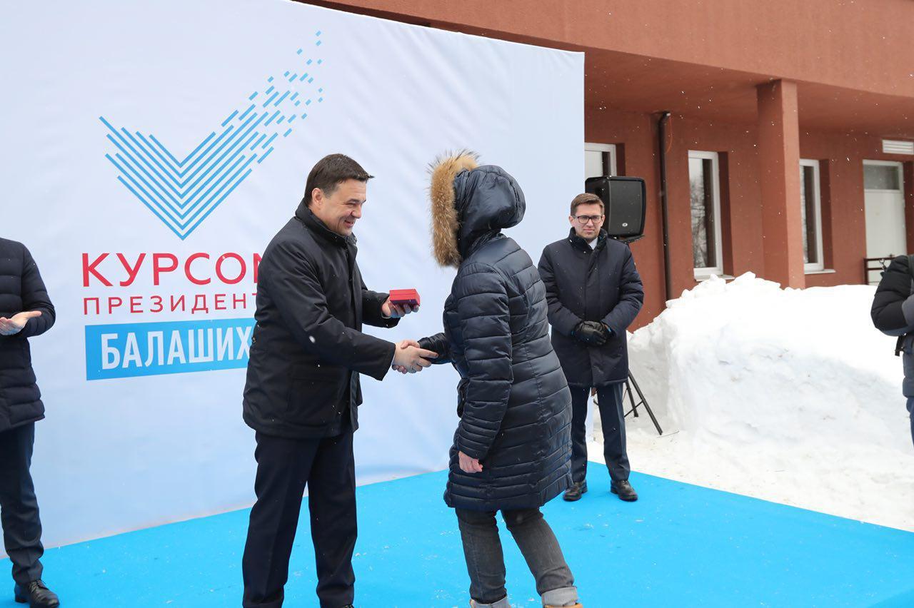 Андрей Воробьев губернатор московской области - Подмосковье — без аварийного жилья