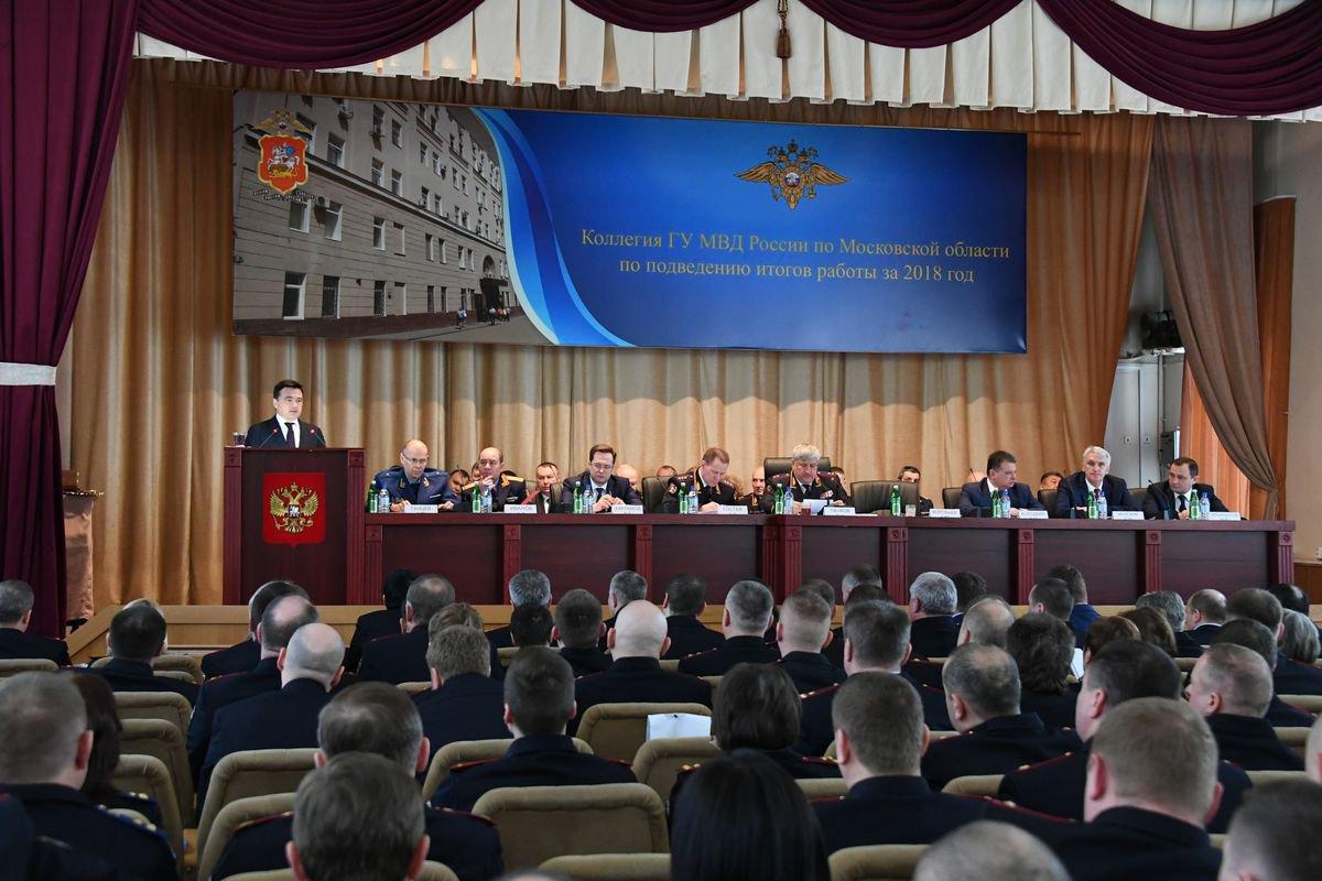 Андрей Воробьев губернатор московской области - Безопасное Подмосковье. Как мы снизили уровень преступности