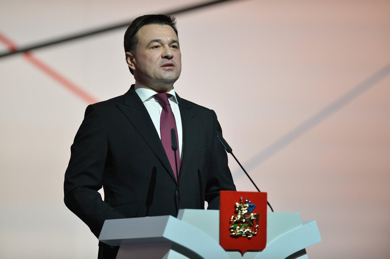Андрей Воробьев губернатор московской области - «Новая пятилетка». Обращение к жителям Московской области