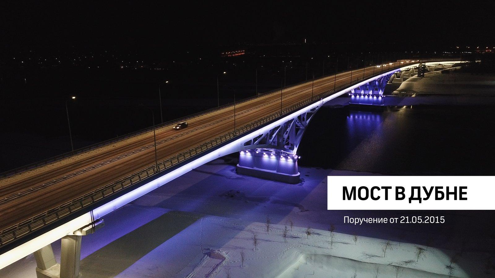 Андрей Воробьев губернатор московской области - Нацпроекты, экономика и образовательные кластеры. Рабочая встреча с Президентом
