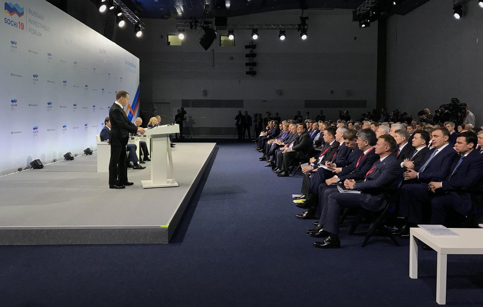 Андрей Воробьев губернатор московской области - Инвестиции в будущее региона: второй день форума «Сочи-2019»