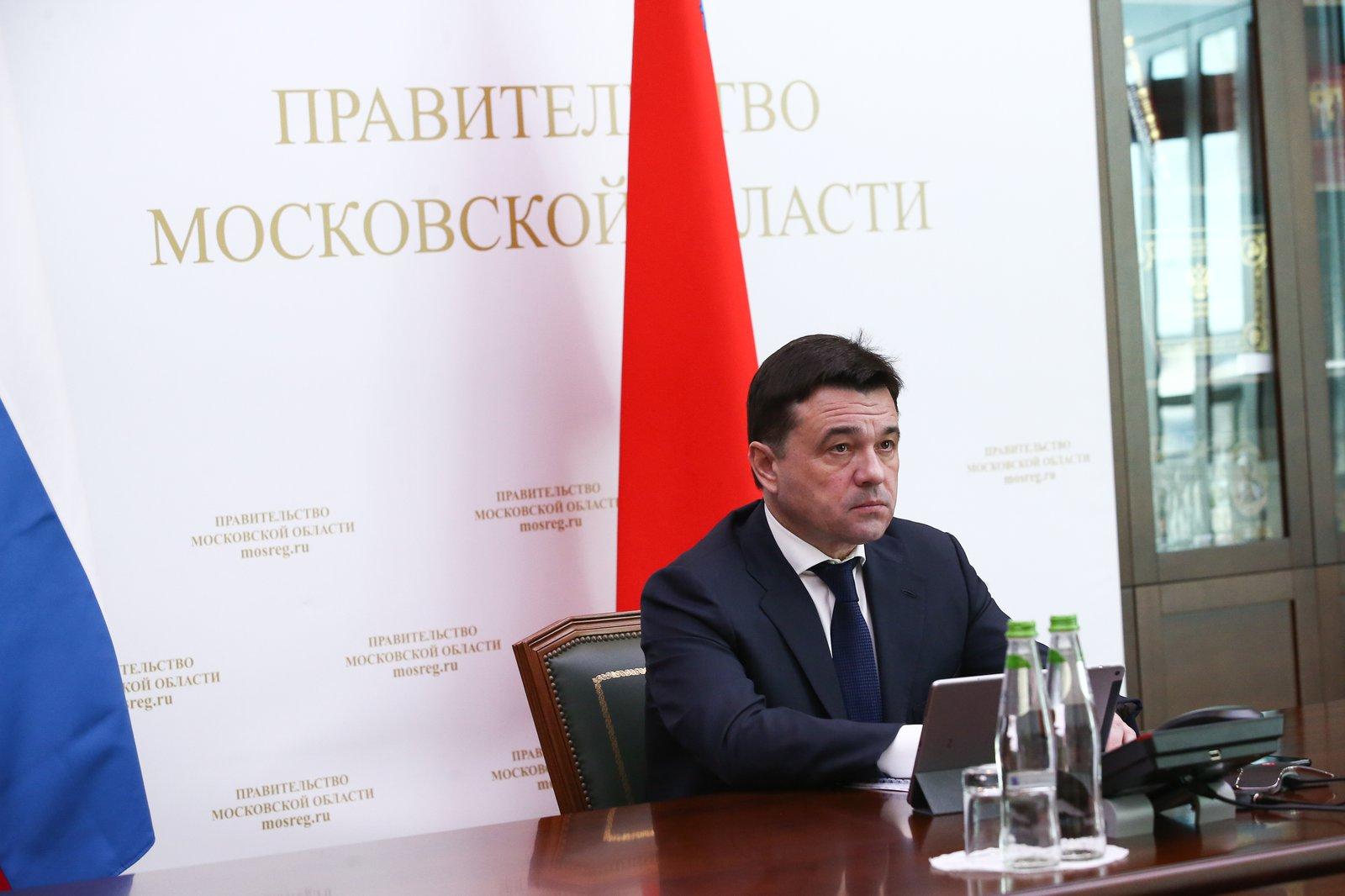 Андрей Воробьев губернатор московской области - ТКО: реформа в действии