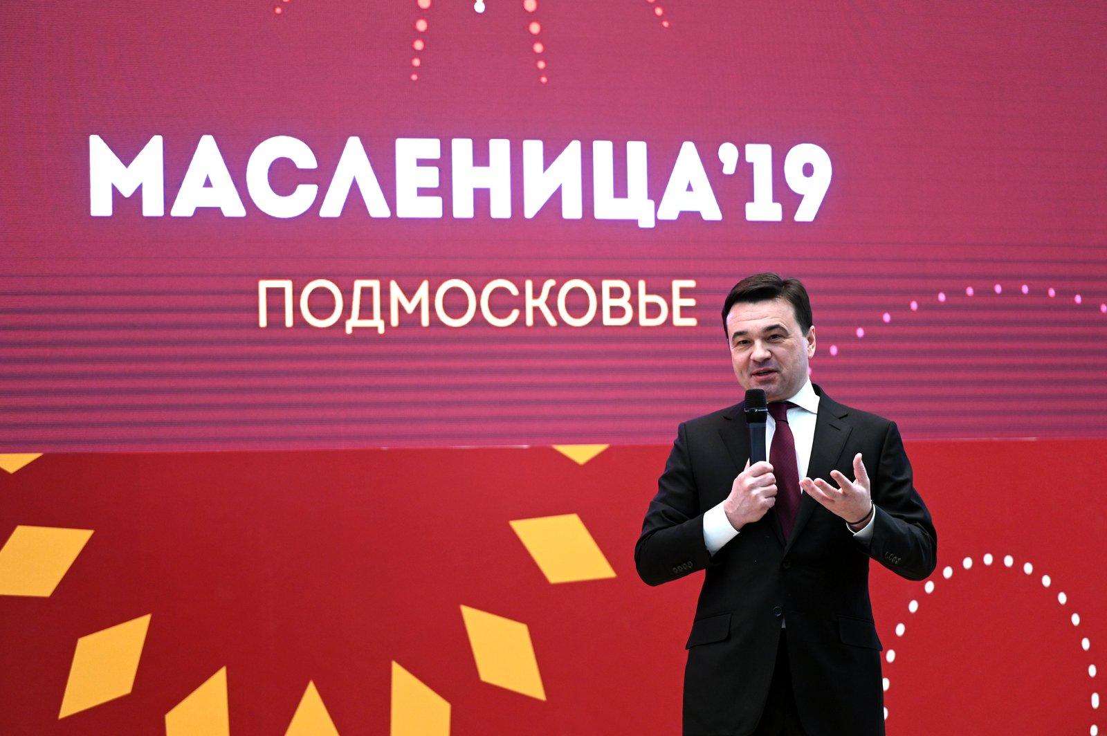Андрей Воробьев губернатор московской области - Экономика Московской области: рецепты роста