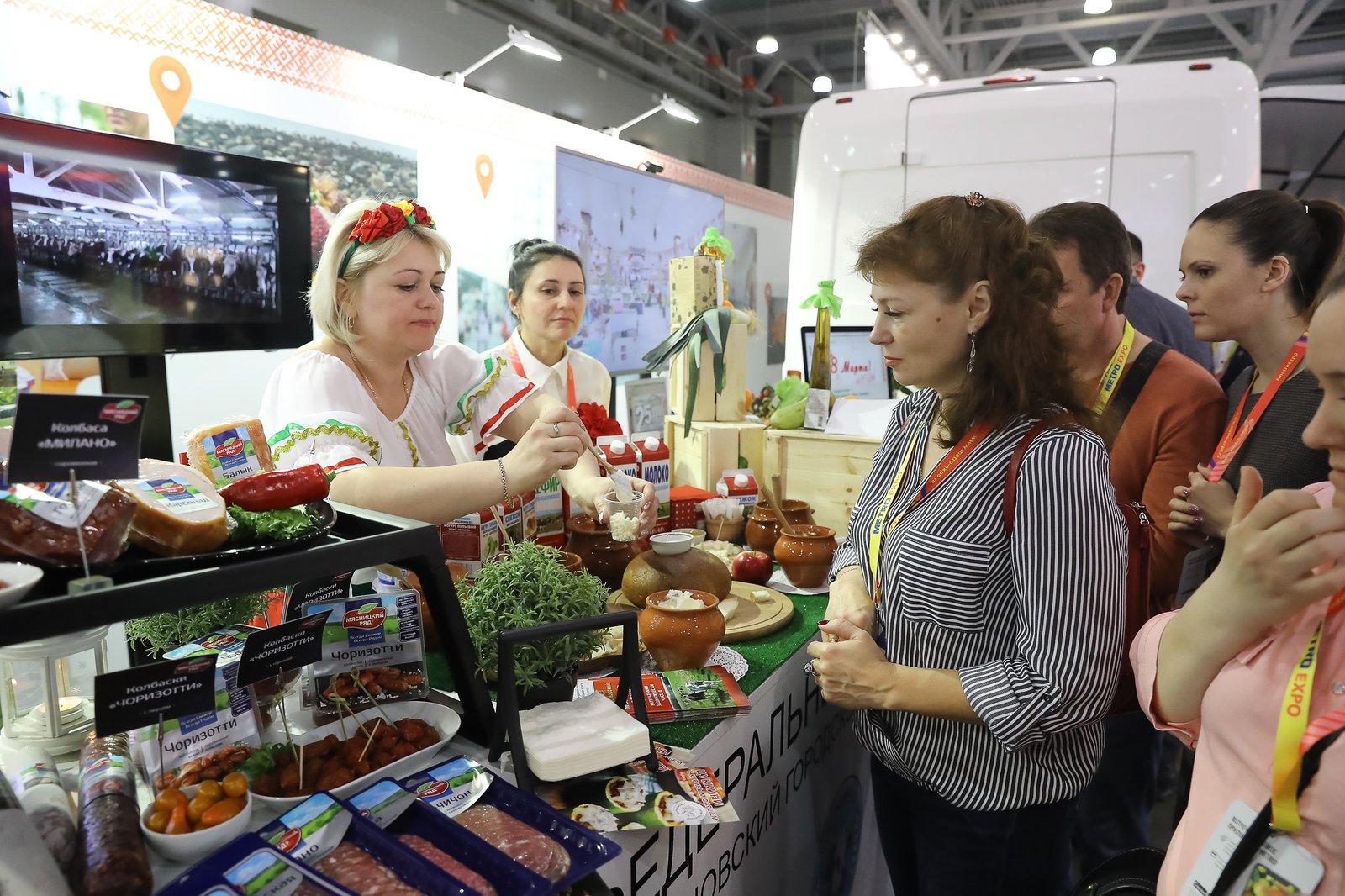 Андрей Воробьев губернатор московской области - METRO EXPO 2019: перспективы и будущее бизнеса в области
