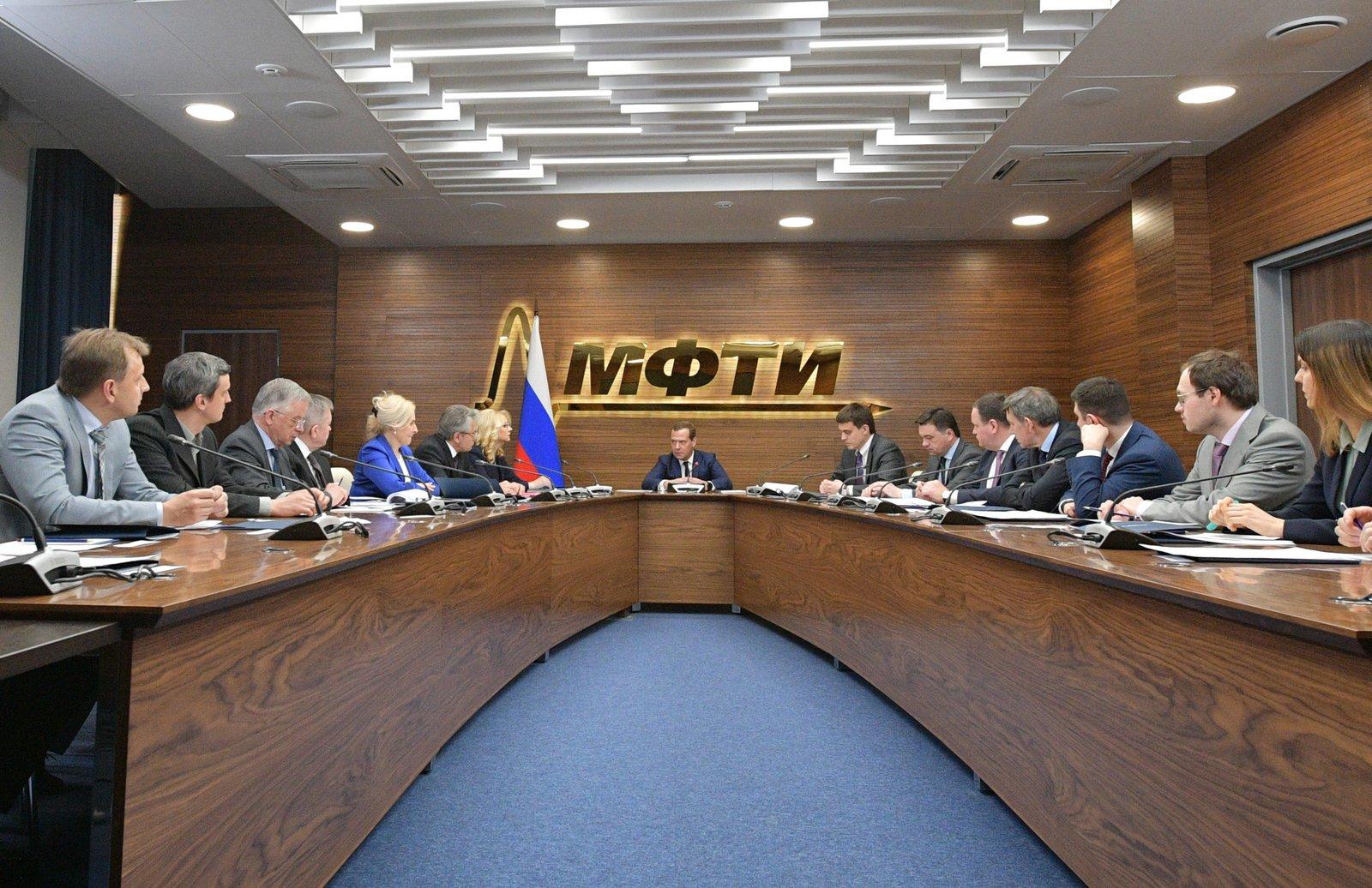 Андрей Воробьев губернатор московской области - Кадровая политика в научной сфере: Дмитрий Медведев провел совещание в МФТИ
