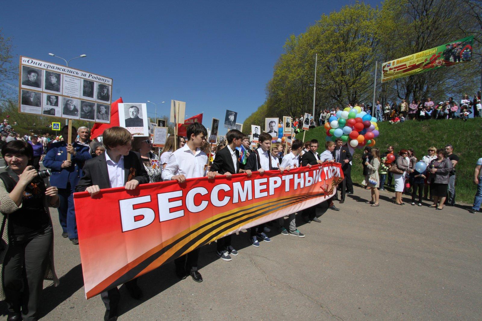 Андрей Воробьев губернатор московской области - «Бессмертный полк»: маршруты и программы в Подмосковье