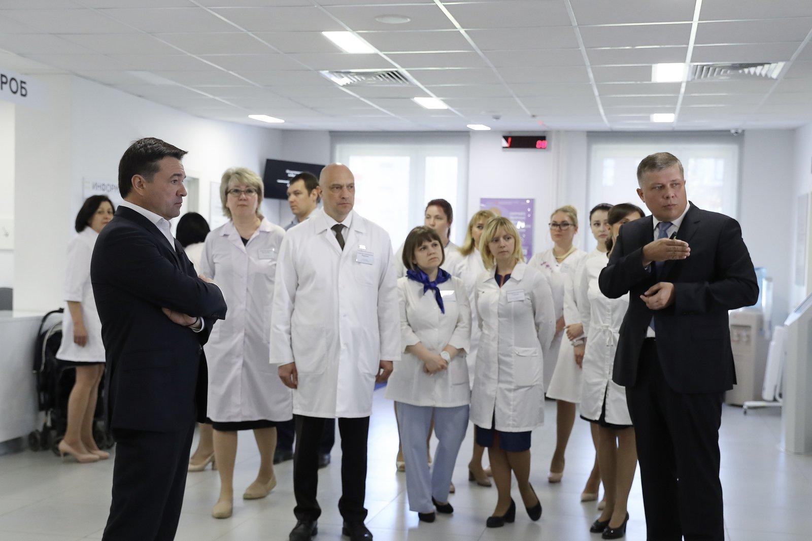 Андрей Воробьев губернатор московской области - Более 600 посещений в смену: в Химках открылась новая поликлиника