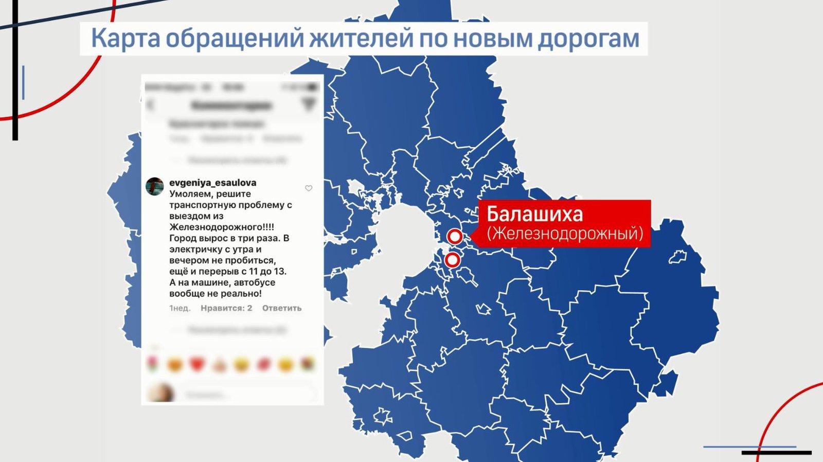 Андрей Воробьев губернатор московской области - Итоги мая в эфире телеканала «360°»