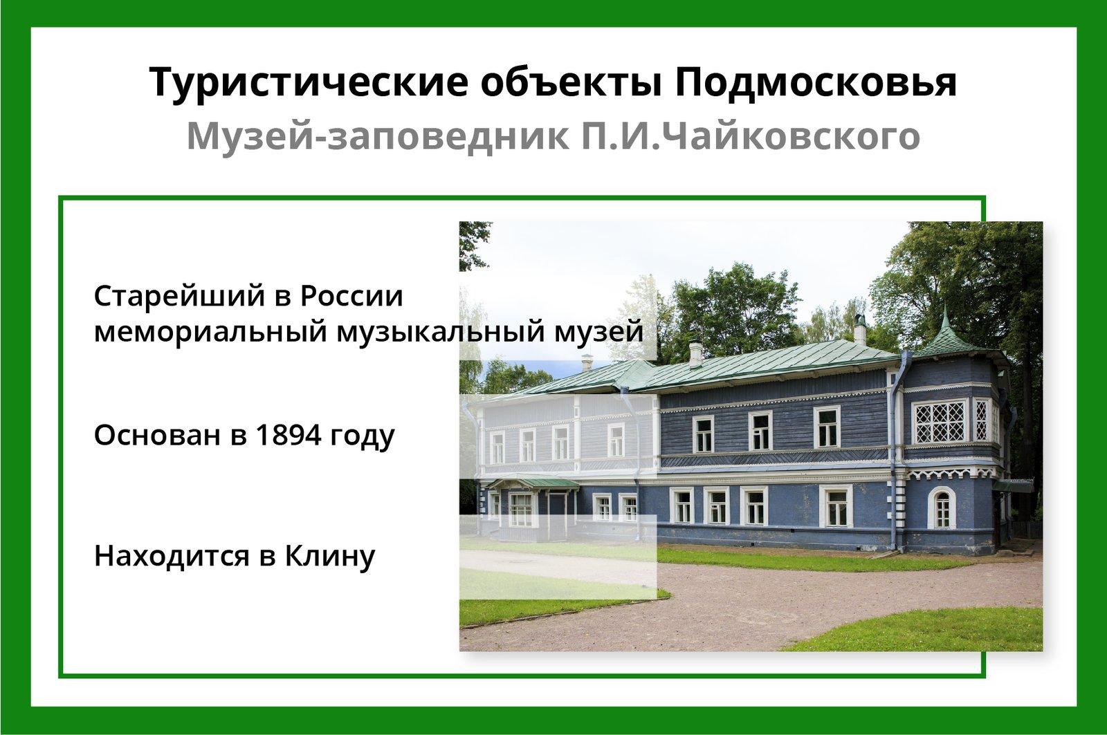 Андрей Воробьев губернатор московской области - «Лето вПодмосковье»: что мы подготовили для жителей и гостей области