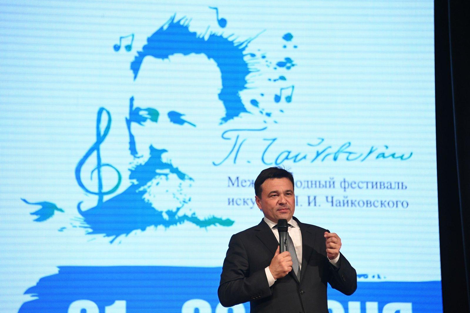 Андрей Воробьев губернатор московской области - Миллионы для самых талантливых: в Подмосковье вручили гранты юным музыкантам