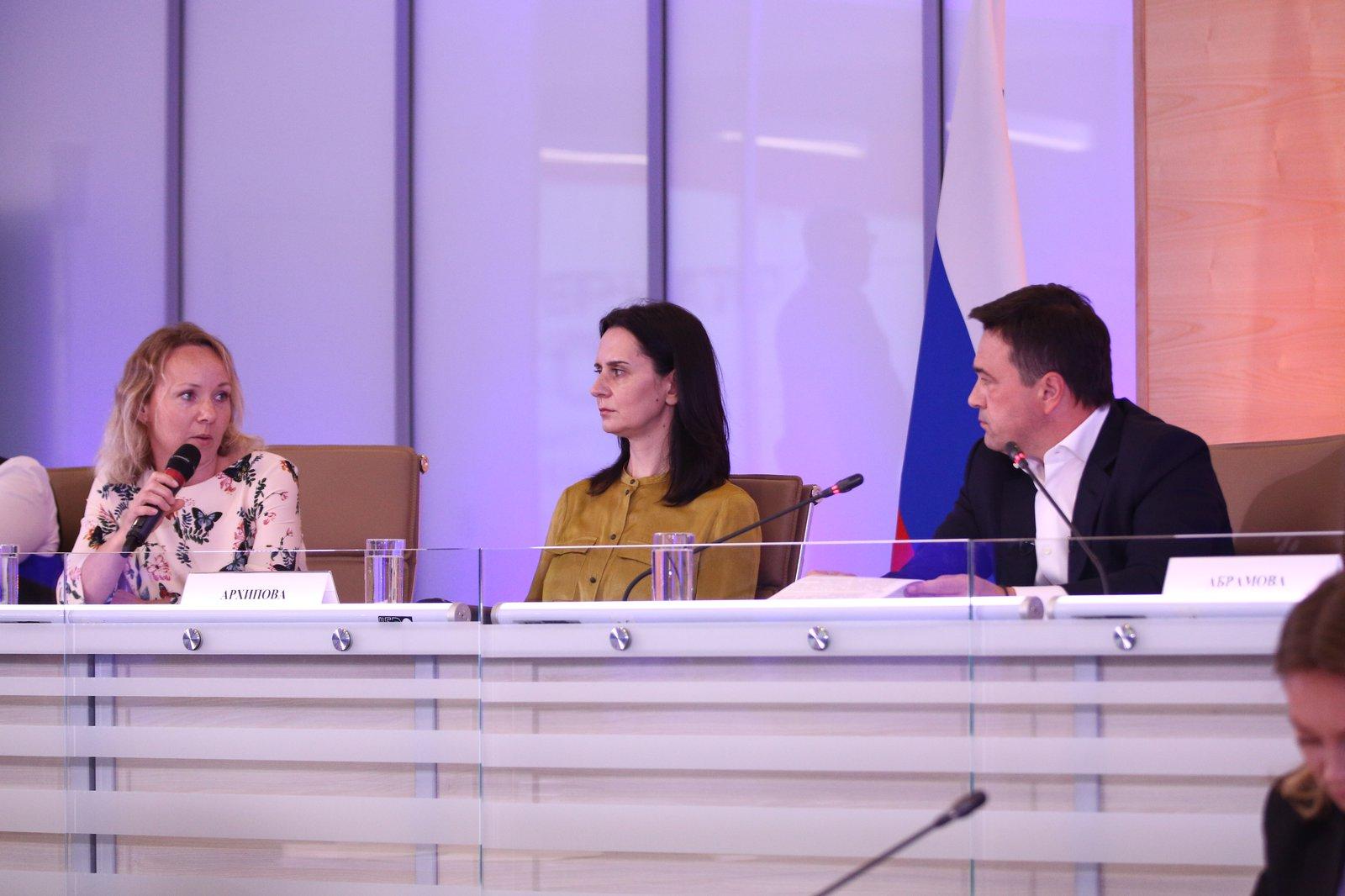 Андрей Воробьев губернатор московской области - Слушаем, слышим и решаем: эфир губернатора прошел в новом формате