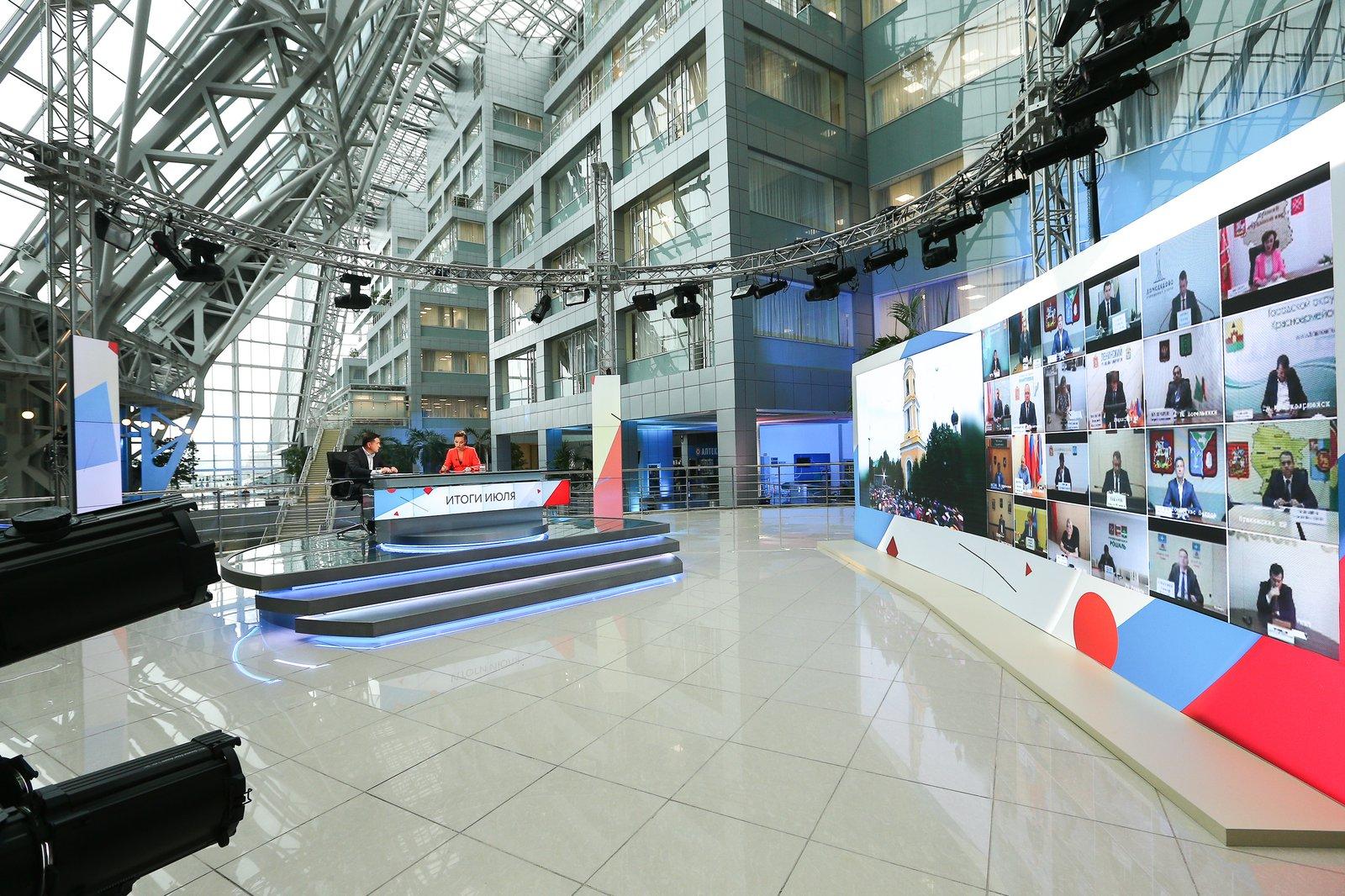 Андрей Воробьев губернатор московской области - Держать высокий темп: что обсудили в эфире на «360»