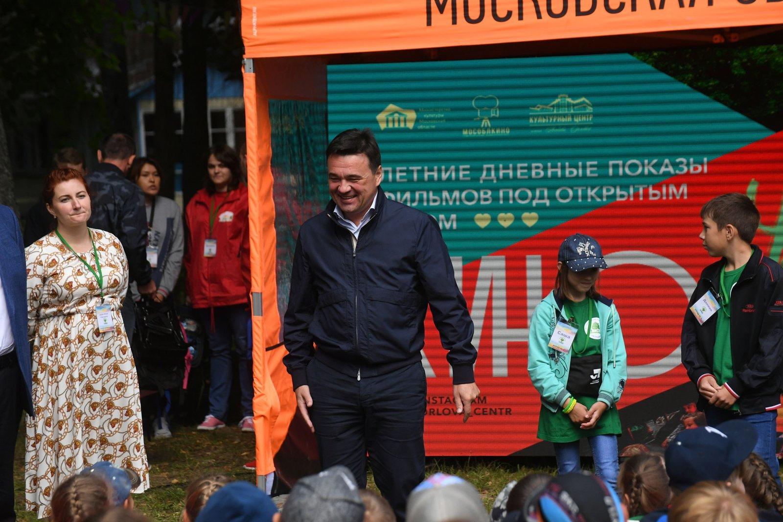 Андрей Воробьев губернатор московской области - Поездка в Волоколамский район: детский отдых, будущее молодежи и новый агрохолдинг