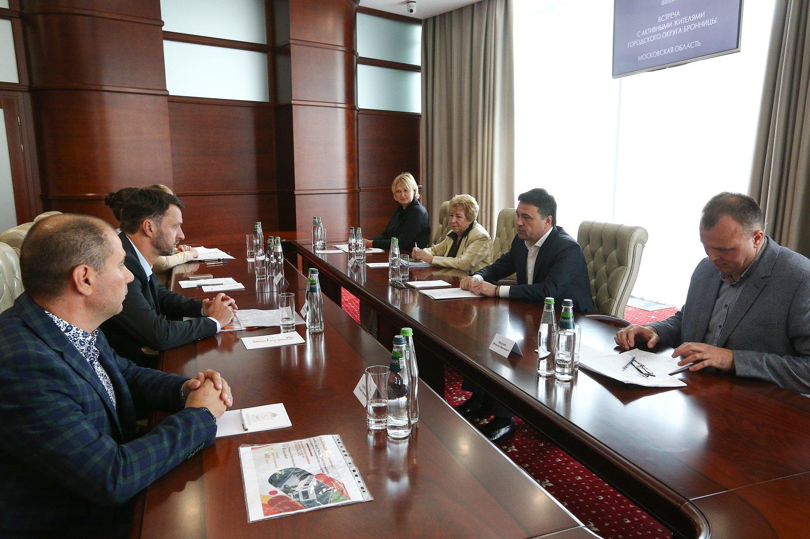 Андрей Воробьев губернатор московской области - Обсуждать и решать: встреча с активистами Бронниц