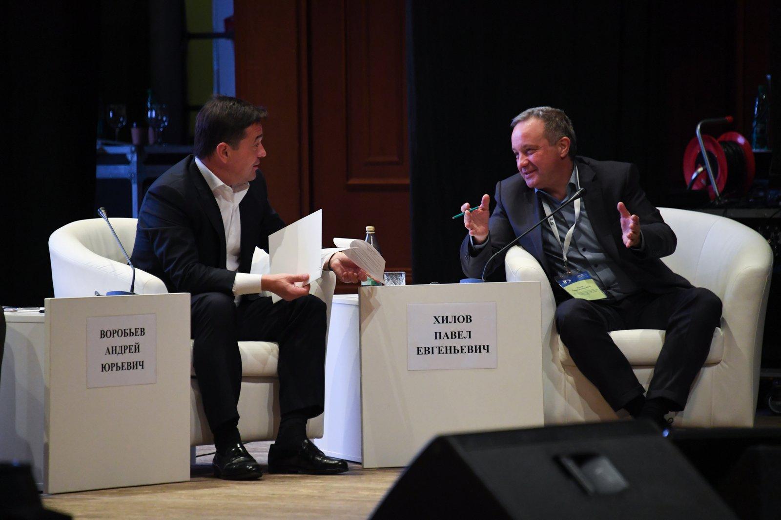 Андрей Воробьев губернатор московской области - Цифровизация в массы. Подмосковье делится опытом