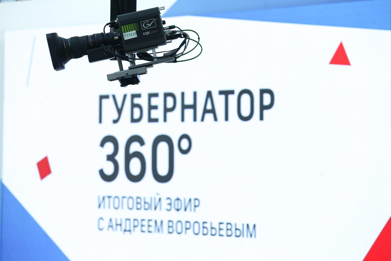 Андрей Воробьев губернатор московской области - Новые автобусы, развязки и котельные: сезонные вопросы обсудили в эфире «360°»