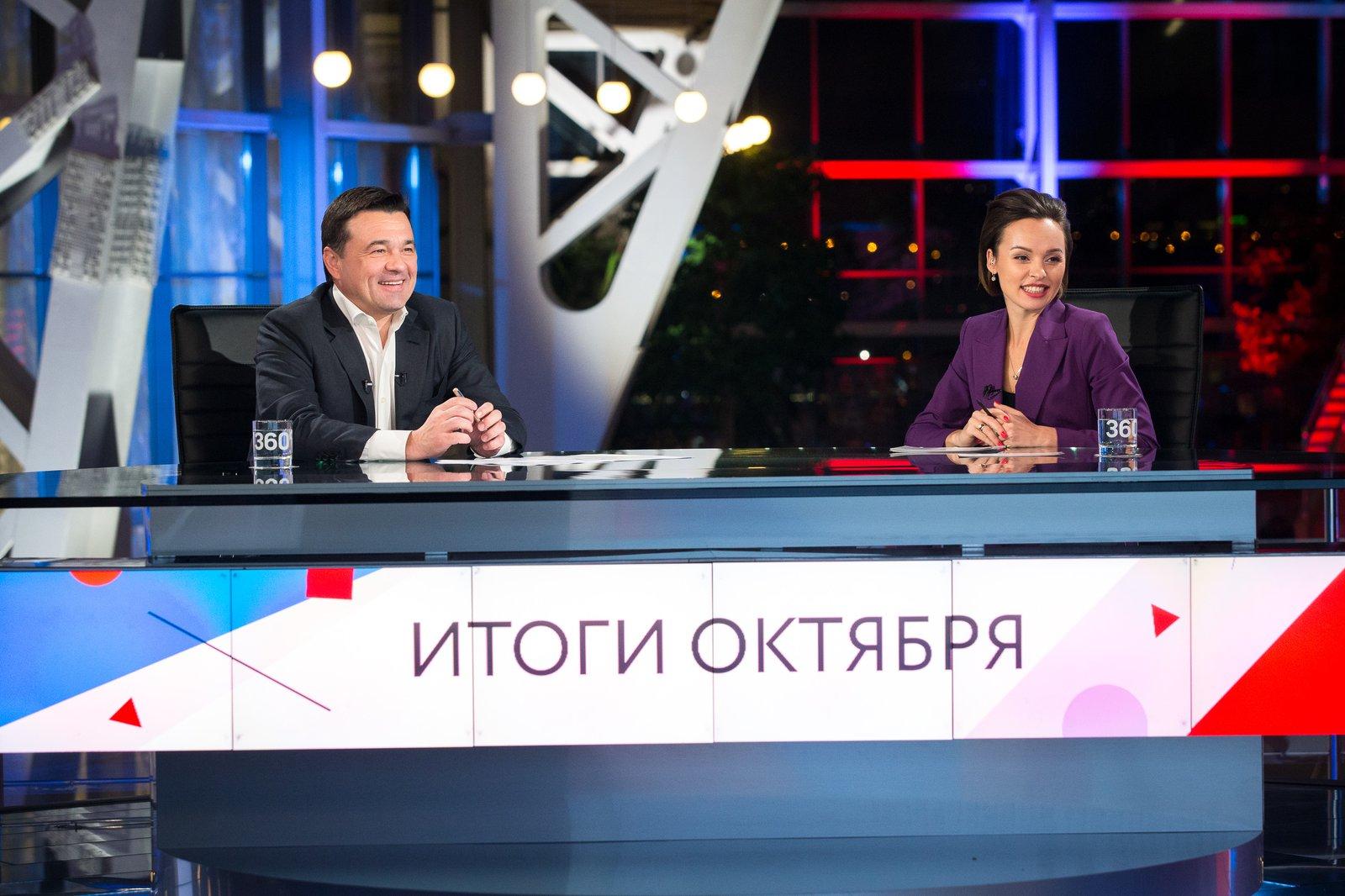 Андрей Воробьев губернатор московской области - Что мы строим, развиваеи и совершенствуем в Подмосковье: итоговый эфир на «360°»