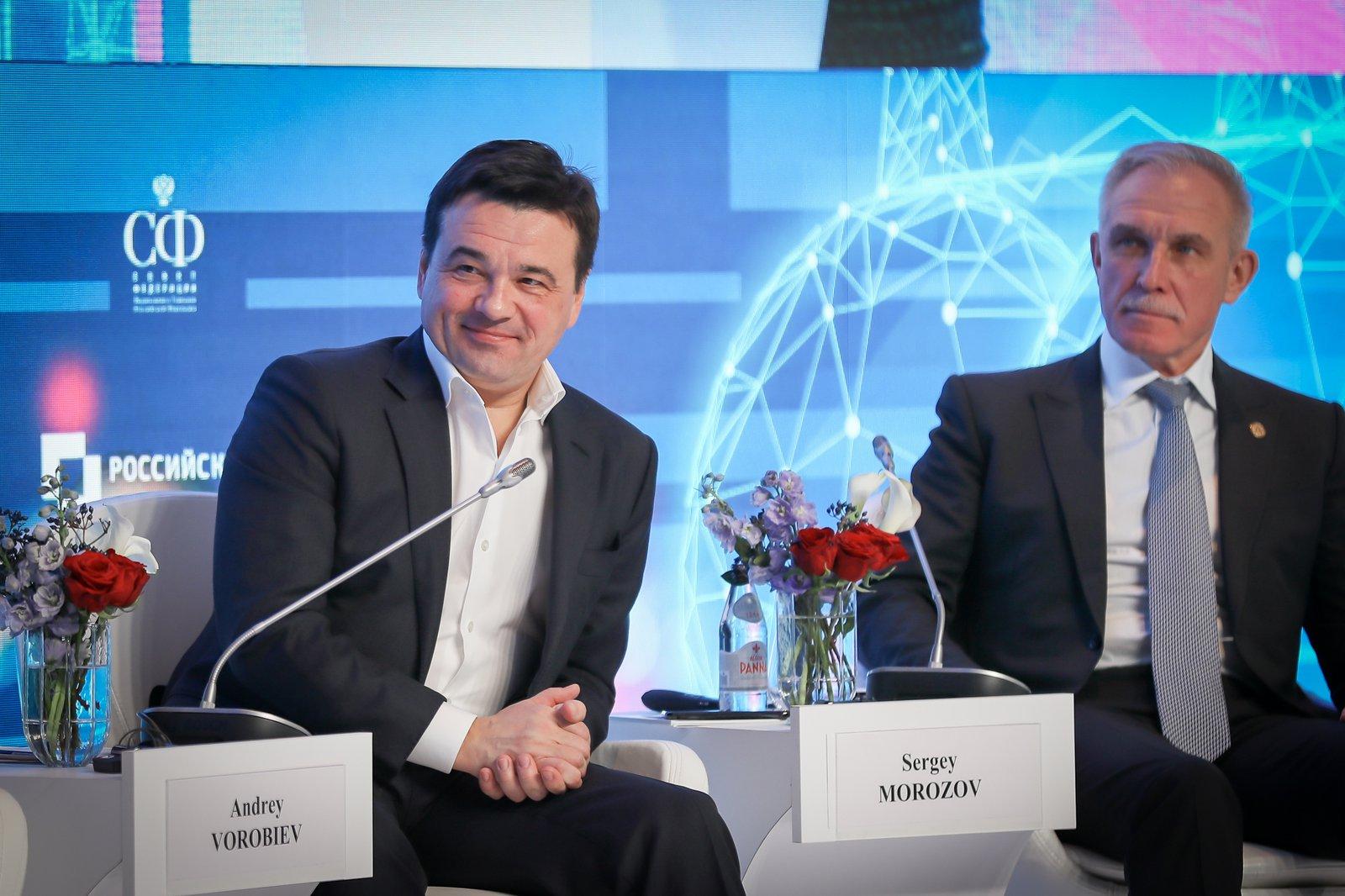 Андрей Воробьев губернатор московской области - Инвестиции в Подмосковье — инвестиции в будущее