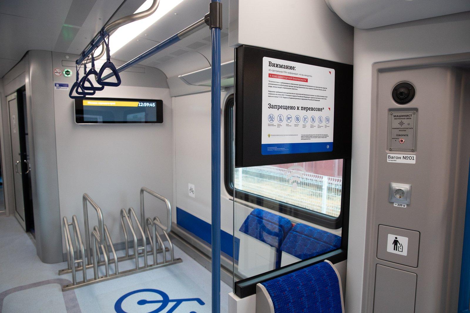 Андрей Воробьев губернатор московской области - Транспорт для современного человека: Президент дал старт движению поездов по МЦД