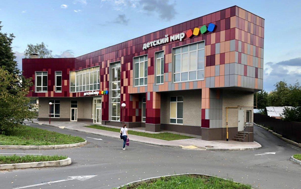 Андрей Воробьев губернатор московской области - Недострой — ликвидировать, благоустройство — продолжить. Что обсудили на заседании правительства