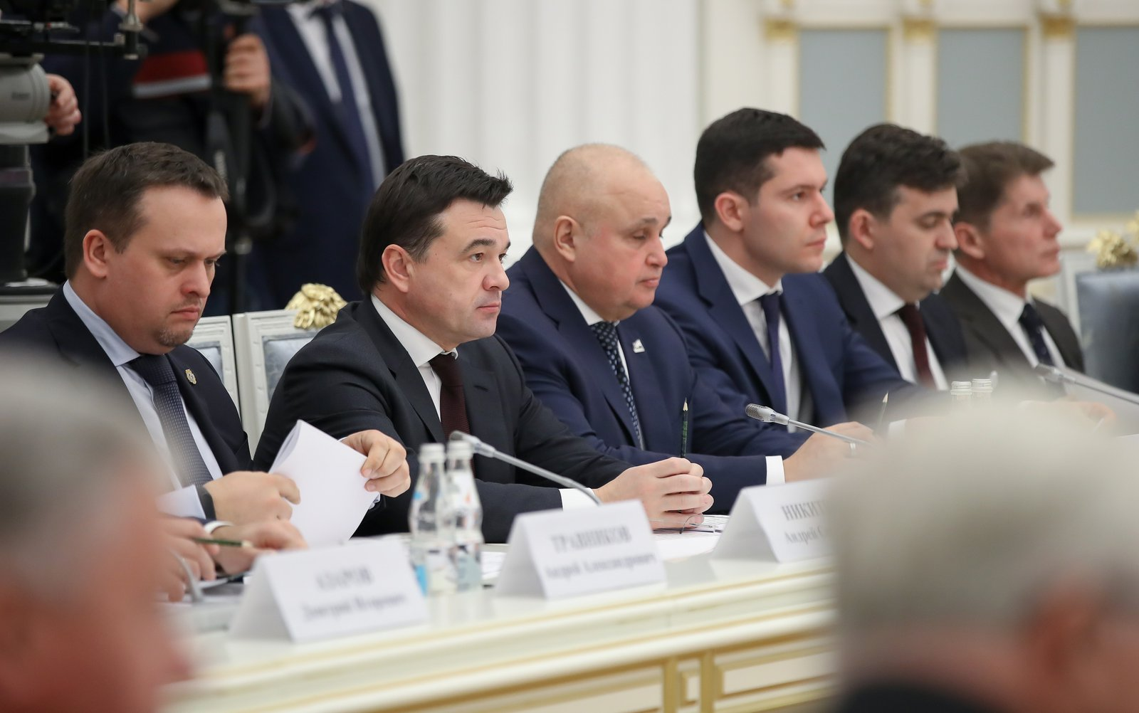 Андрей Воробьев губернатор московской области - Заседание Совета по стратегическому развитию и нацпроектам