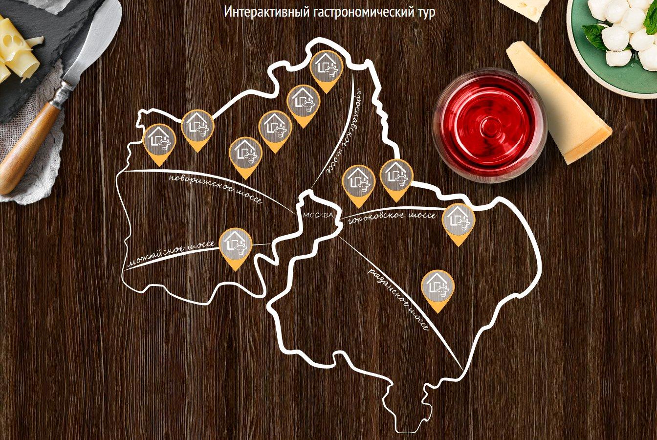 Андрей Воробьев губернатор московской области - «Сырная карта» Подмосковья и поддержка отрасли в регионе