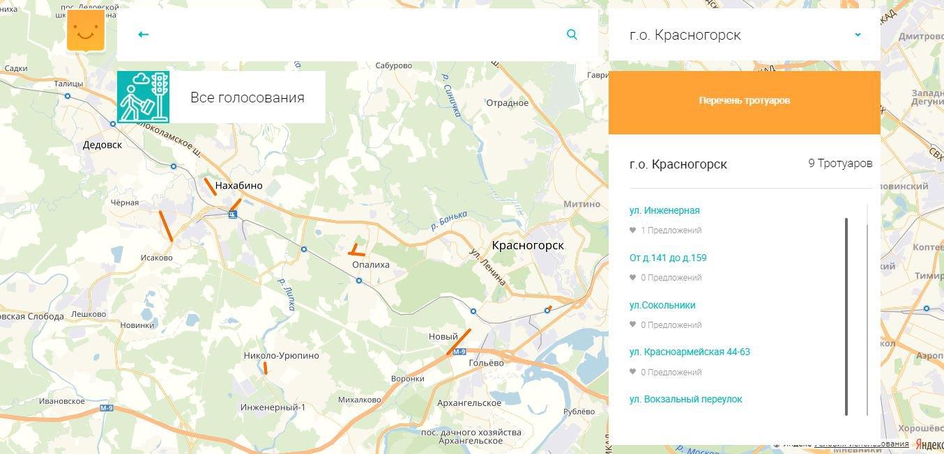 Андрей Воробьев губернатор московской области - Ремонт тротуаров в 2019 году — когда и как