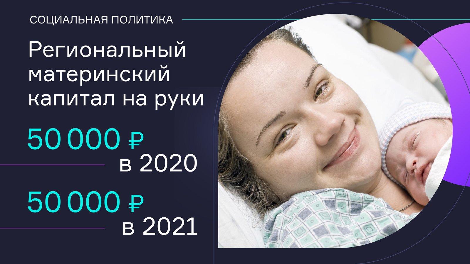 Андрей Воробьев губернатор московской области - Растущее Подмосковье. Дополнительная поддержка для семей