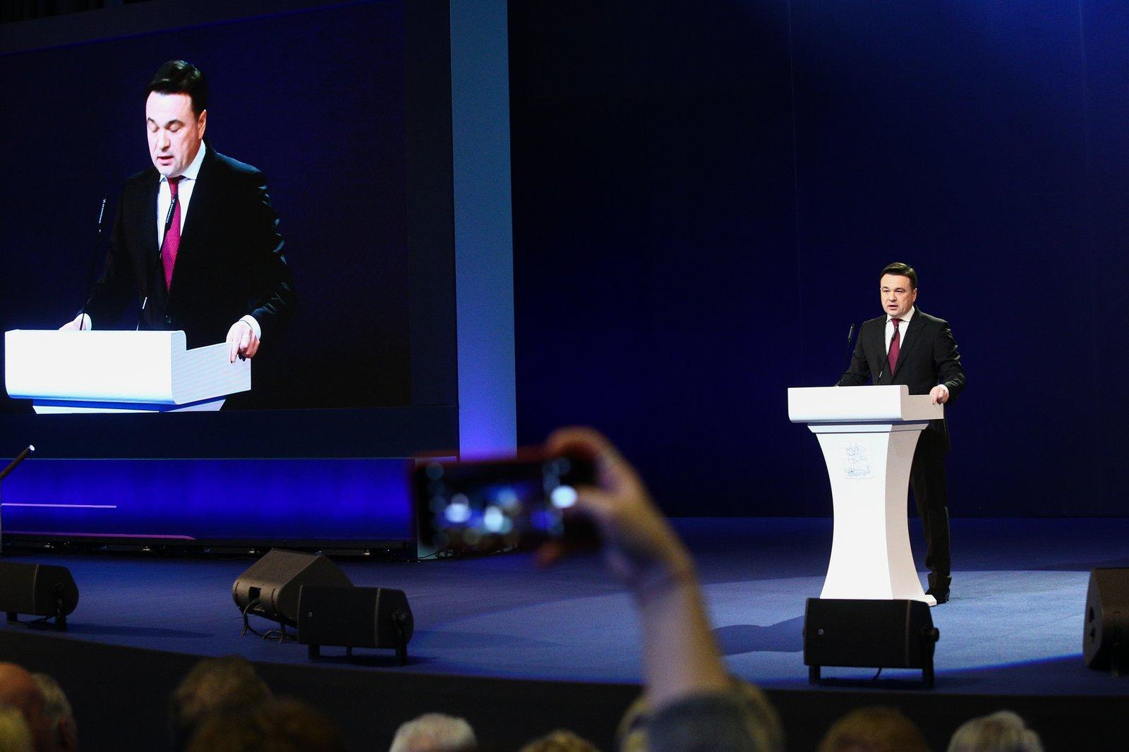 Андрей Воробьев губернатор московской области - Расти успешным и воспитанным. Как в Подмосковье будут развивать образование