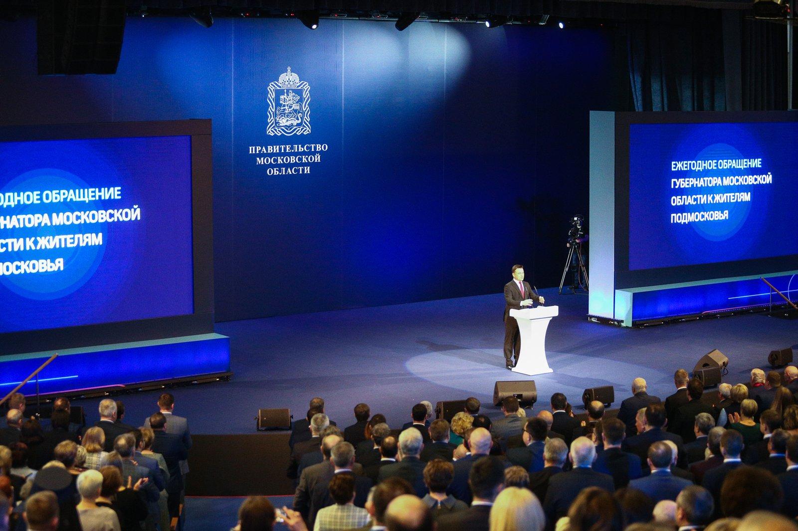 Андрей Воробьев губернатор московской области - Объединить карты и убрать пробки. Что будет с МЦД?