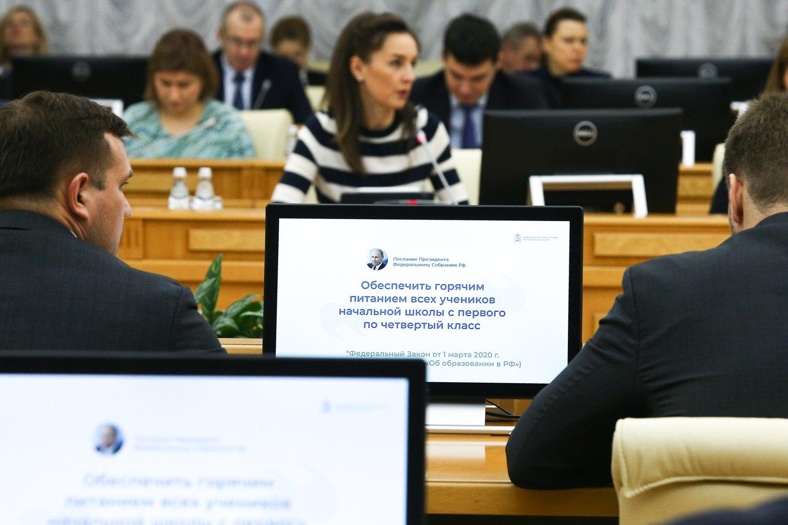 Андрей Воробьев губернатор московской области - Расселить жителей, проверить питание. Что обсудили на заседании правительства