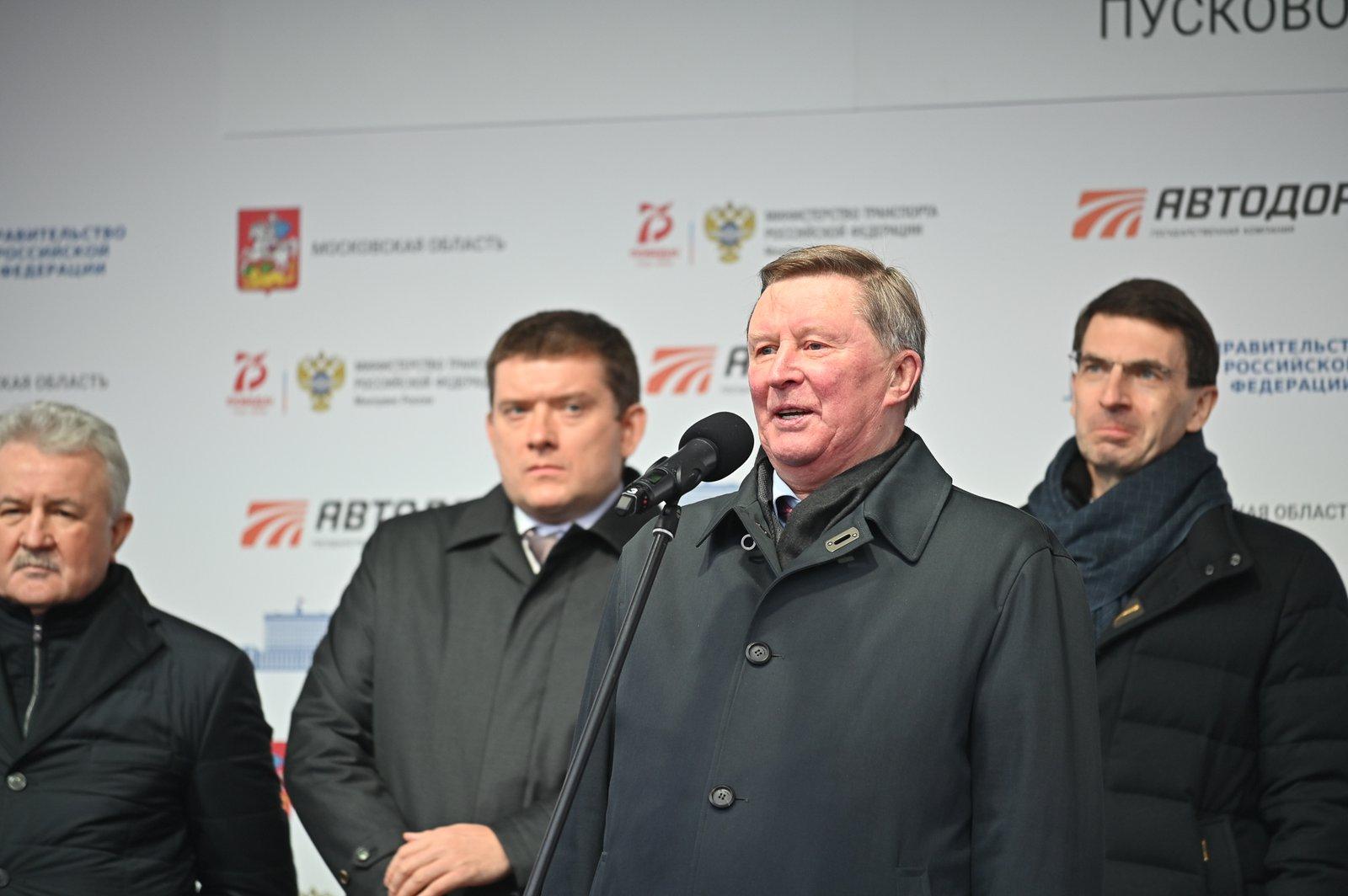 Андрей Воробьев губернатор московской области - ЦКАД-3 запущен. Почему проект важен для всей страны