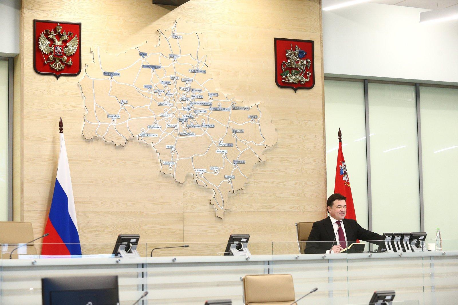 Андрей Воробьев губернатор московской области - Коронавирус, закрытие свалок и другие актуальные темы: что обсудили на встрече с Мишустиным