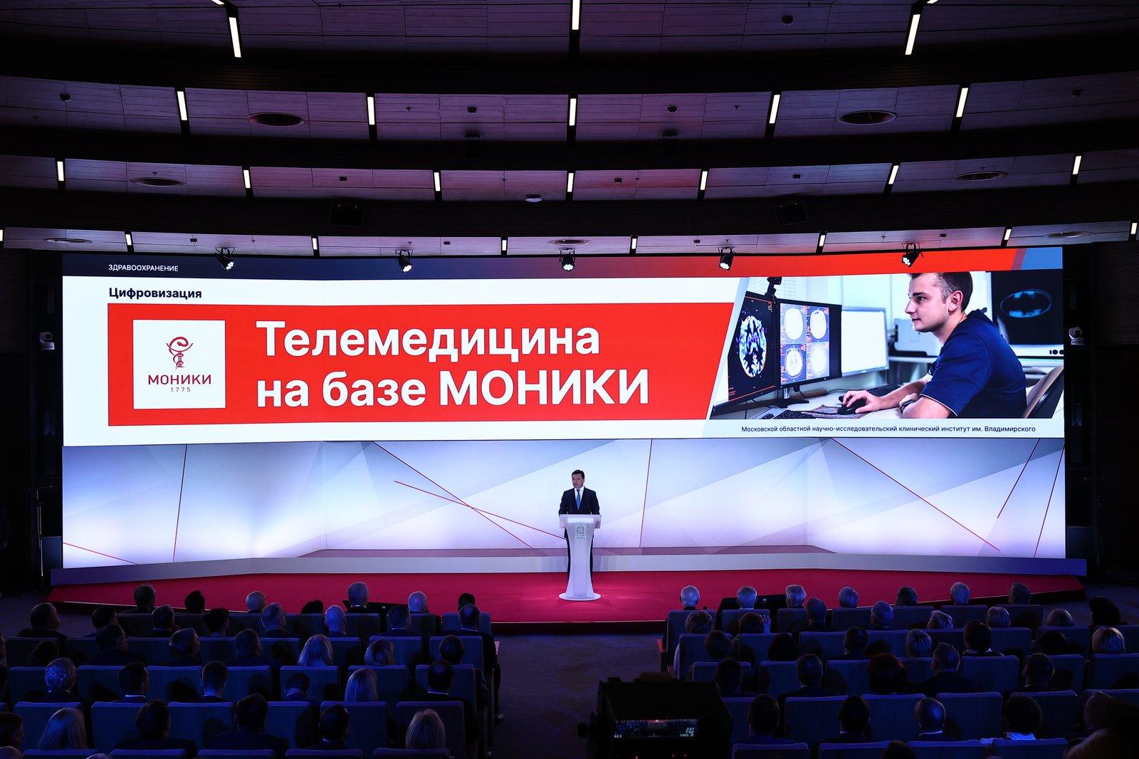 Андрей Воробьев губернатор московской области - Здравоохранение. Вакцинация от коронавируса и еще пять приоритетных направлений