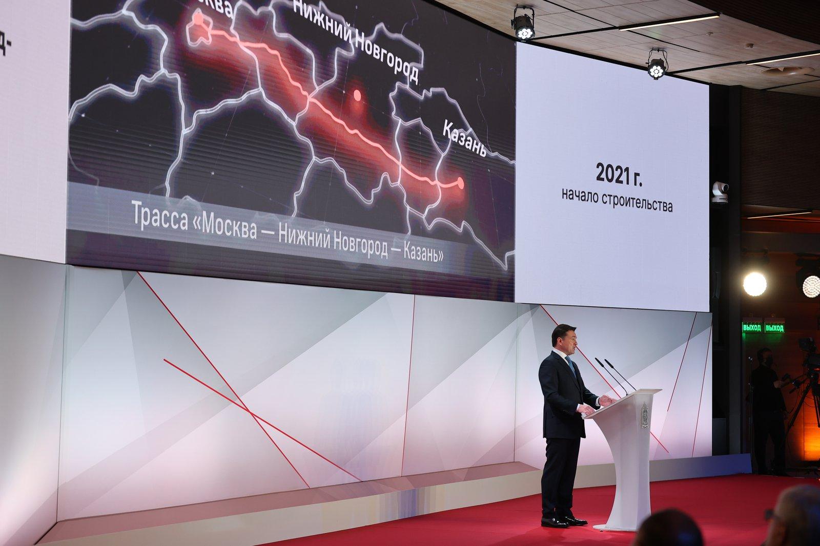 Андрей Воробьев губернатор московской области - Развитие дорог и транспорта. Как будем решать проблему с пробками и как нам помогли МЦД