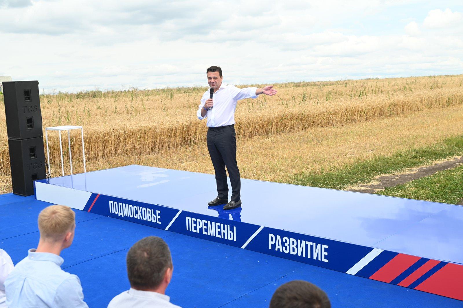 Андрей Воробьев губернатор московской области - Аграрии Серебряных Прудов. Когда земля работает на 100%