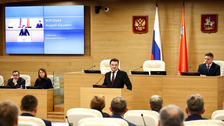 Андрей Воробьев губернатор московской области - Новая Мособлдума. Какие приоритеты и задачи?